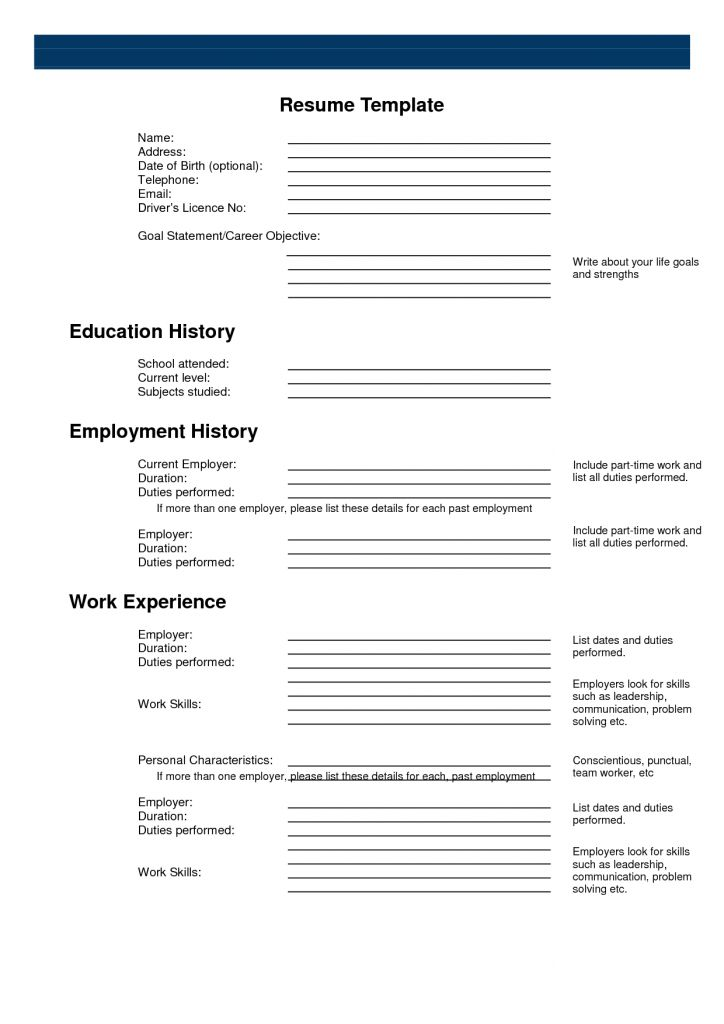 Blank Resume Format For Freshers Pdf 2021 Free Printable Resume Templates Free Printable Resume Resume Template Free