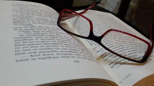 Το e - περιοδικό μας: Ένα βιβλίο και μια φιλία...