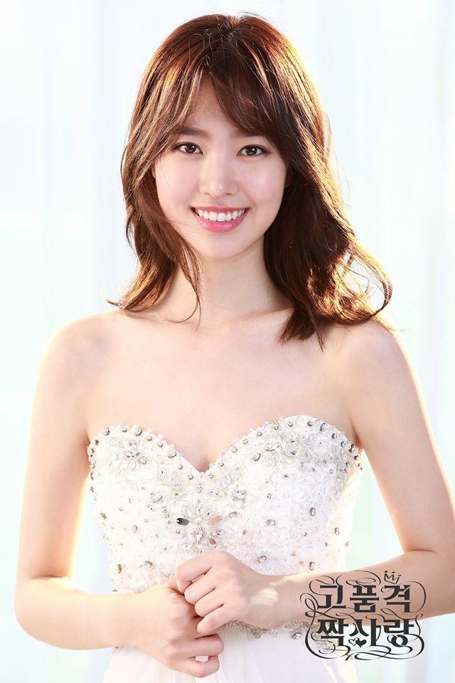 "Jin Se-Yun as Yoo Yi-Ryung - ""High End Crush"" - 고품격짝사랑"