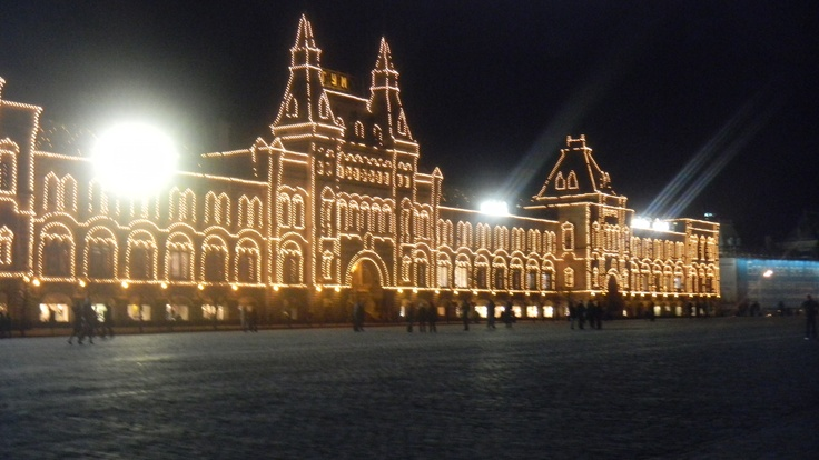 Moscow Red Square cold march