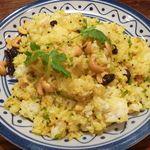 印度料理シタール - レモンライス