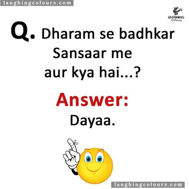 Question and Answer   QUOTES HINDI ANMOL VACHAN ...  Question and An...