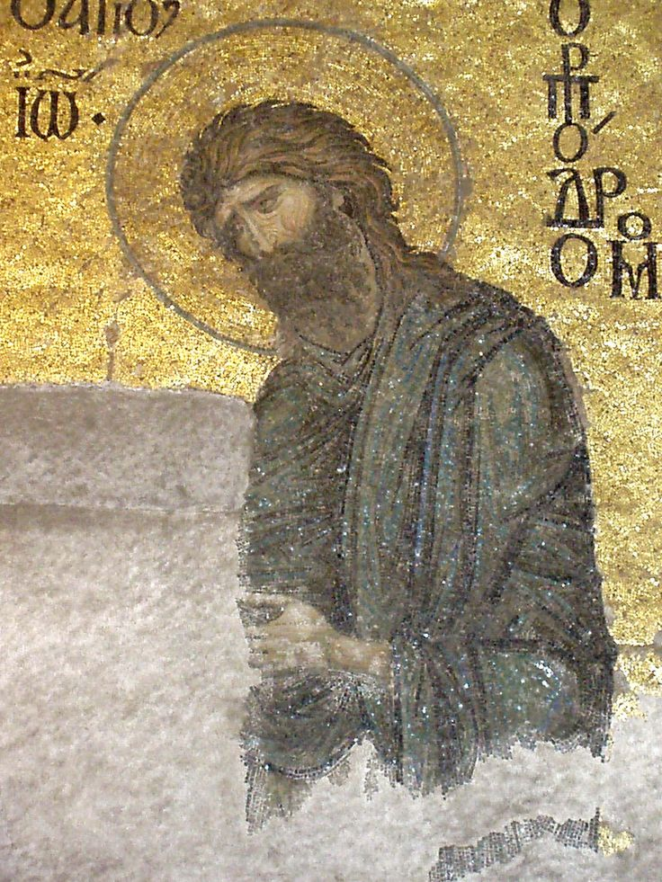 "John the Baptist from Hagia Sophia ... ""was an itinerant preacher and a major religious figure in Christianity, Islam (known as Yahya ibn Zakariyya), the Bahá'í Faith, and Mandaeism"".   Feast of his Nativity: June 24. Feast of Beheading: August 29"