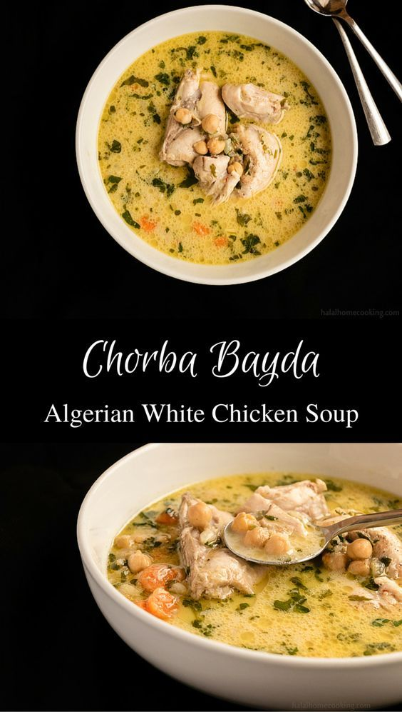 Chorba Bayda - Algerian White Chicken Soup