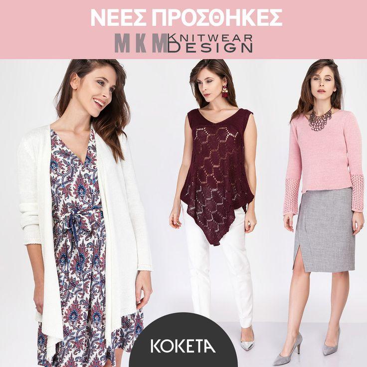 Σαν καινούργιο 💐 MKM ➡https://www.koketa.gr/mkm