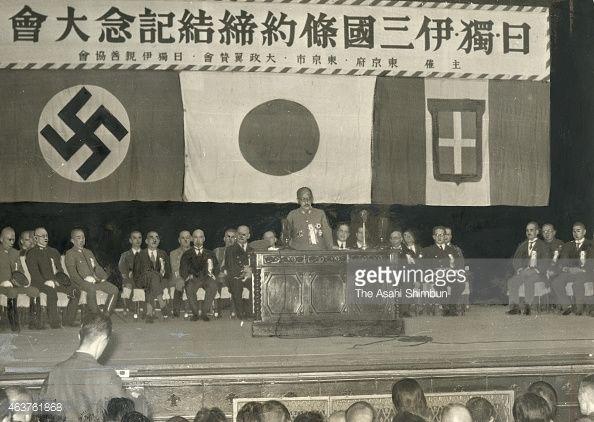 News Photo : Japanese Prime Minister Hideki Tojo addresses...