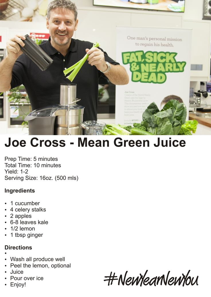Joe Cross's Mean Green Juice http://healthyjuicinggenius.com/category/juicing-for-weight-loss