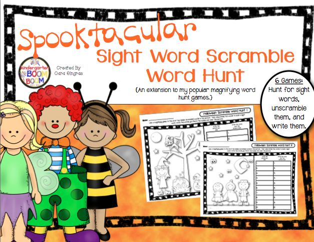 Halloween Sight Word Scramble Hunt using magnifying glasses. Great for individual, partner, or center practice. $2