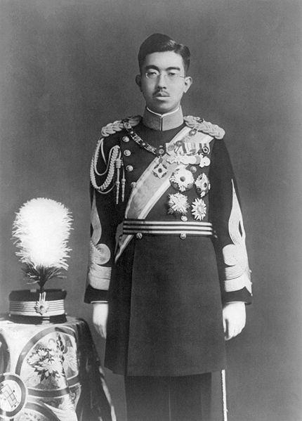 昭和天皇(←皇太子迪宮裕仁親王殿下) Emperor Hirohito, Japan