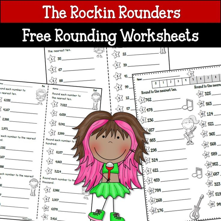 3 Free Rounding Worksheets