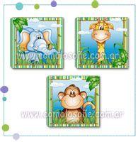 MODELO ANIMALES 1.  Impresos en tela vinilica y montados en bastidor de madera COMO LO SONÉ... www.comolosoñe.com.ar