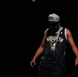 brooklyn nets limited edition jay z jersey