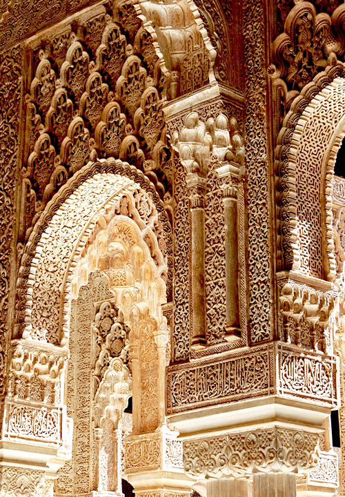The Alhambra. Granada, Spain