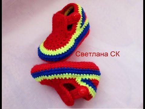 Пинетки кроссовки. booties shoes - YouTube