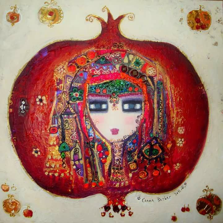 Canan Berber, Pomegranate Art