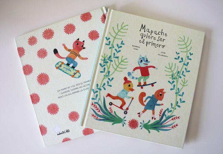 Mapache quiere ser el primero (new!) on Behance