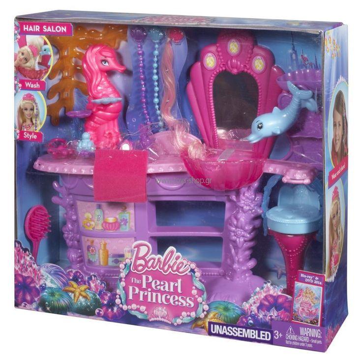 Barbie Pearl Princess Mermaid Salon Playset BHM95 ** GREAT GIFT / LAST ONE!! **