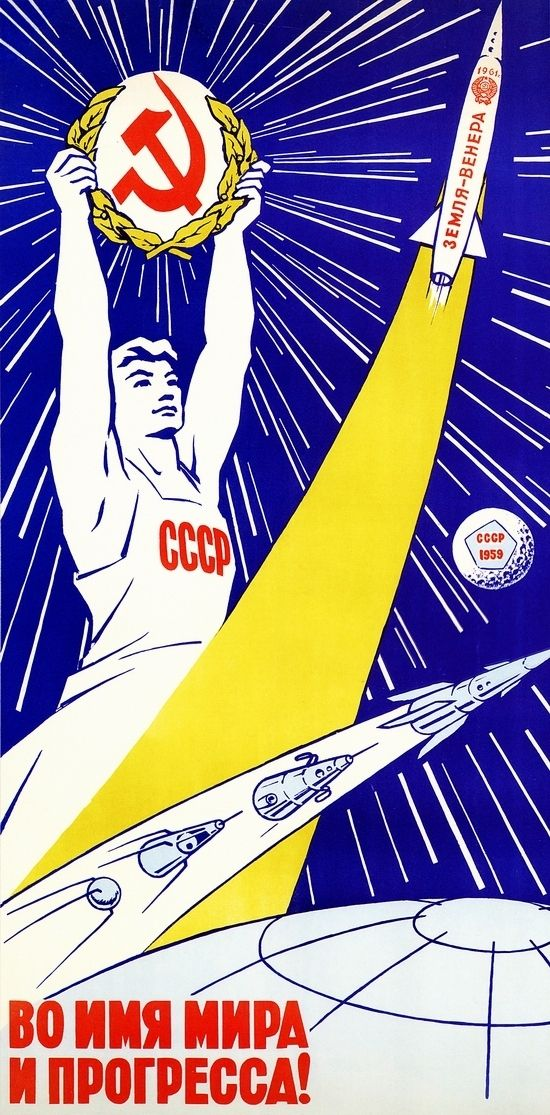 """In the name of peace and progress!"" 