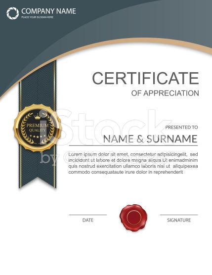 Vector certificate template. royalty-free stock vector art