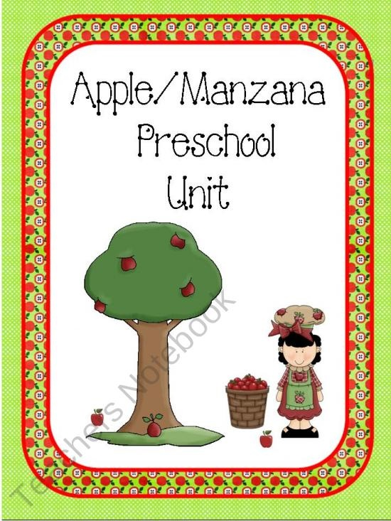 Apple/Manzana Preschool Unit product from Bilingual-Resources on TeachersNotebook.com