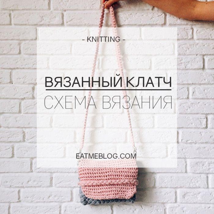 Mejores 92 imágenes de Вязаши en Pinterest | Punto de crochet ...