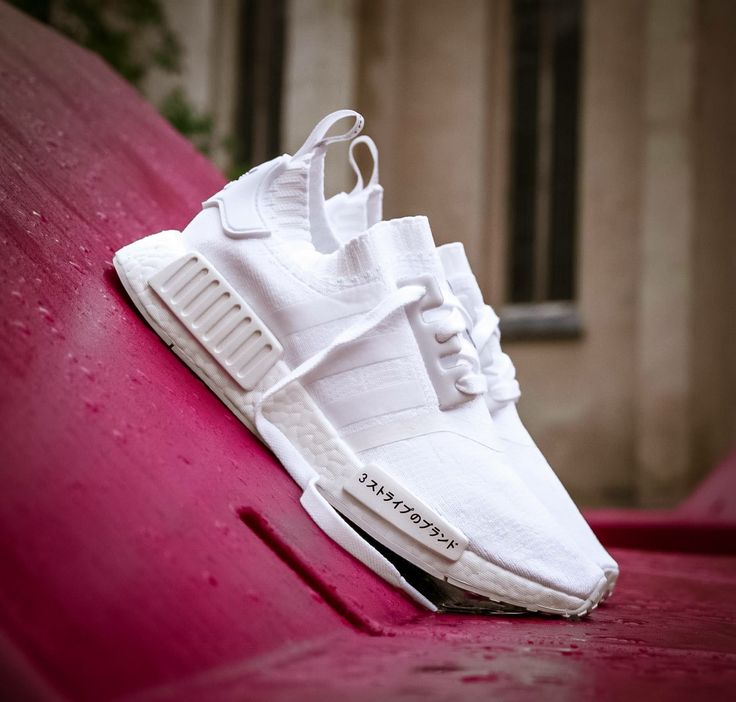 adidas Wraps the NMD R1 Primeknit STLT In