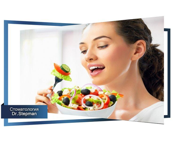 Продукты которые принесут пользу вашим зубам. Часть 2. #продукты #полезное #статья #зубы #стоматология  Яйца  Куриные и перепелиные яйца Яйца — содержат не только белки, жиры, углеводы, но и 12 основных витаминов и почти все микроэлементы. Содержащийся в них витамин D является источником фосфора и помогает предотвратить порчу зубов, а яичная скорлупа — идеальный источник кальция, который легко усваивается организмом, в то время как медицинские препараты, такие как хлористый кальций, гипс и…