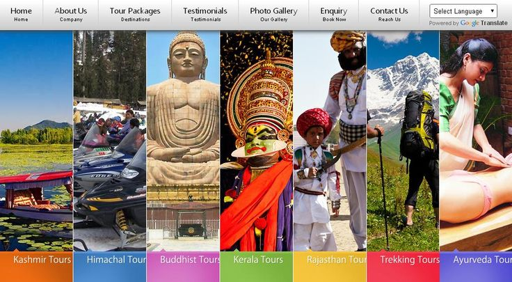 India Tour & Travel Company Website Design by FSC http://www.vacations2india.com/