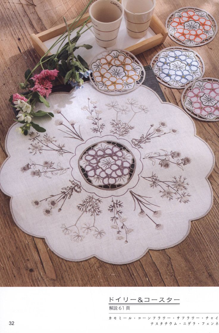 Outline embroidery designs for tablecloth - Adjrifjf