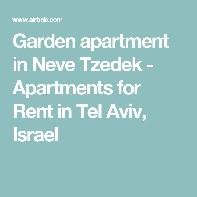 Garden apartment in Neve Tzedek - Apartments for Rent in Tel Aviv, Israel