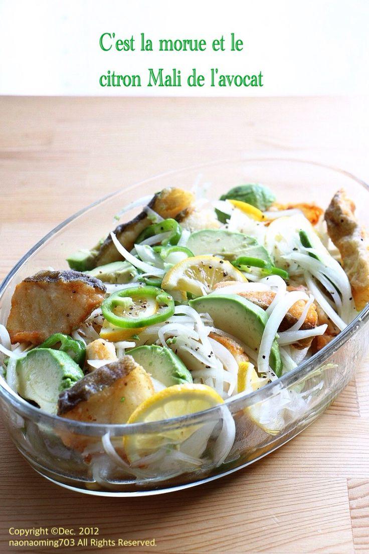 お夕飯。 生鱈とアボカドのレモンマリネ。 根菜のクリーム煮と一緒に頂きます。