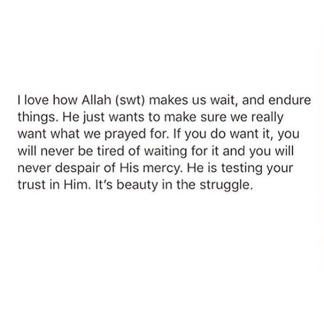 Allah, please bless me with those I deeply desire