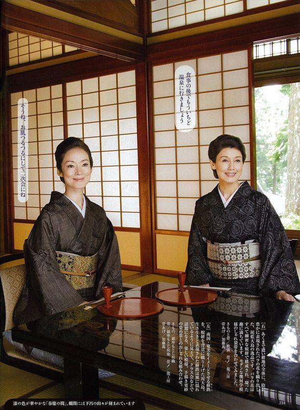 美しいキモノ 2011年秋号|掲載メディア紹介|銀座もとじ