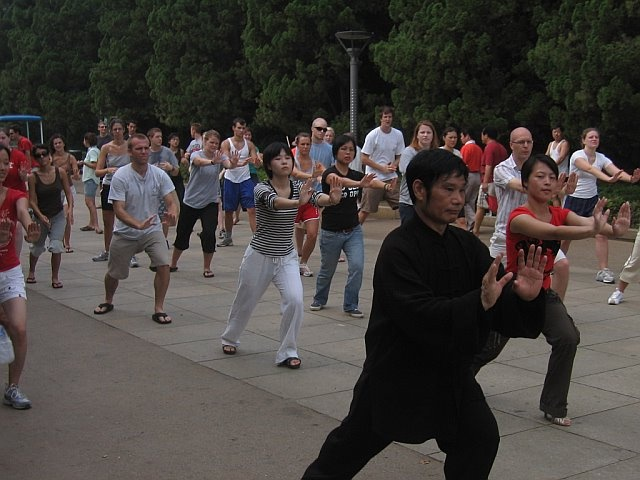 Tai Chi. Photo by Lauren Connolly, 2006-2007.