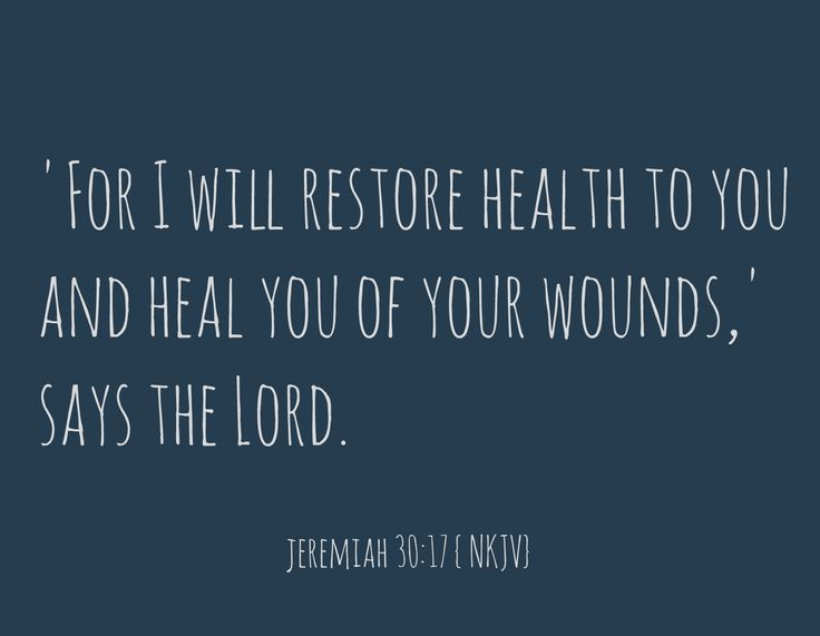 The Fontenot Four: Praying for Healing: Into the Word Wednesdays: v 25 {link up}