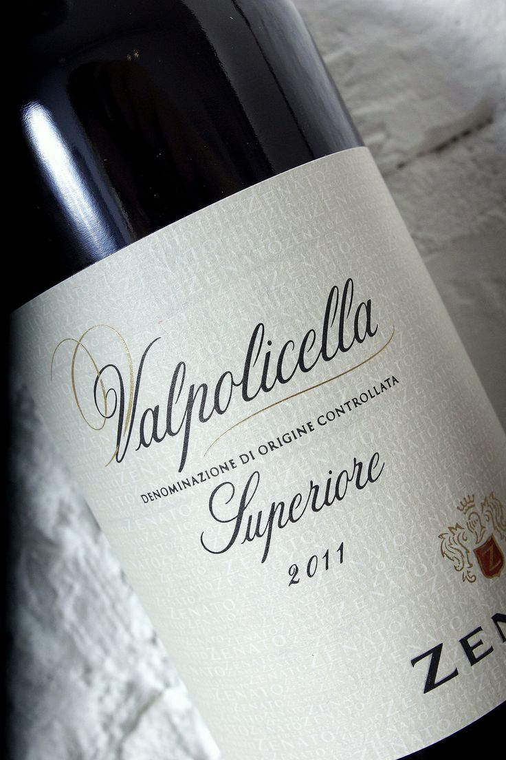 https://flic.kr/p/GJyBuB | Zenato Valpolicella Superiore - oficial red wine of the festival  -  fot. Maciek Cichoń