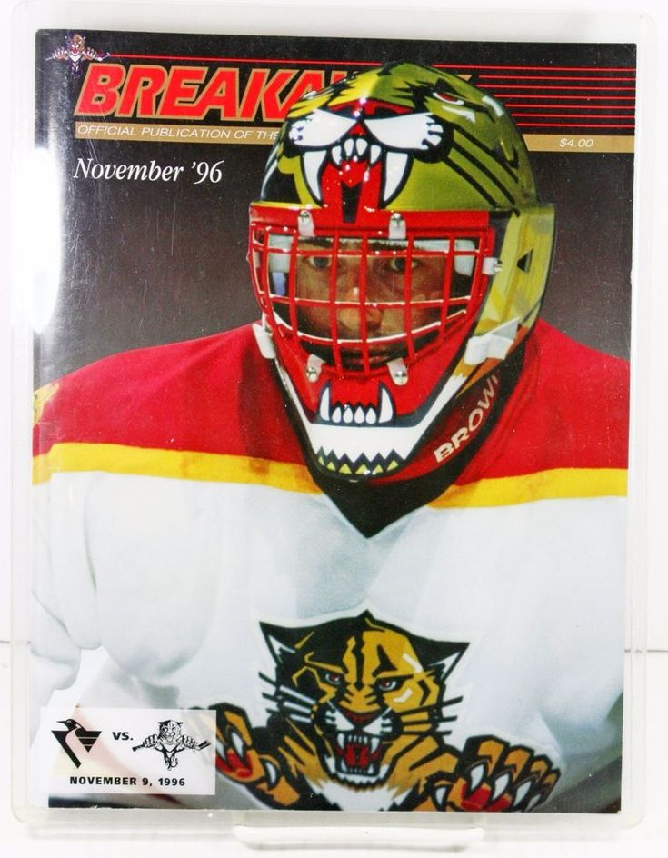 Florida Panthers Breakaway Magazine Vanbiesbrouck Nov 1996 Pittsburgh Penguins  #PanthersVSPenguins
