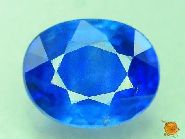 Gil Cert Natural Blue Sapphire ~ Sri Lanka