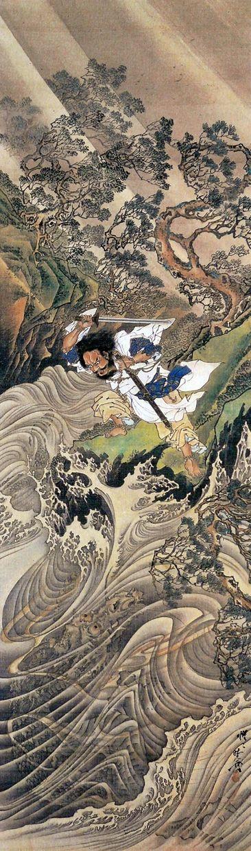 Prime Mikoto by Kawanabe Kyosai
