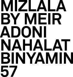 מזללה / MIZLALA BY MEIR ADONI