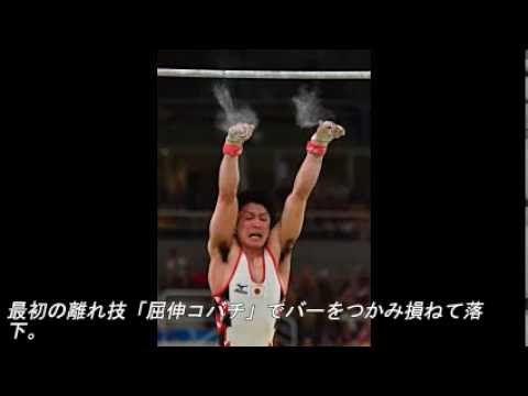 内村航平まさかの落下 リオ五輪体操の鉄棒で種目別決勝逃す「これがオリンピック」
