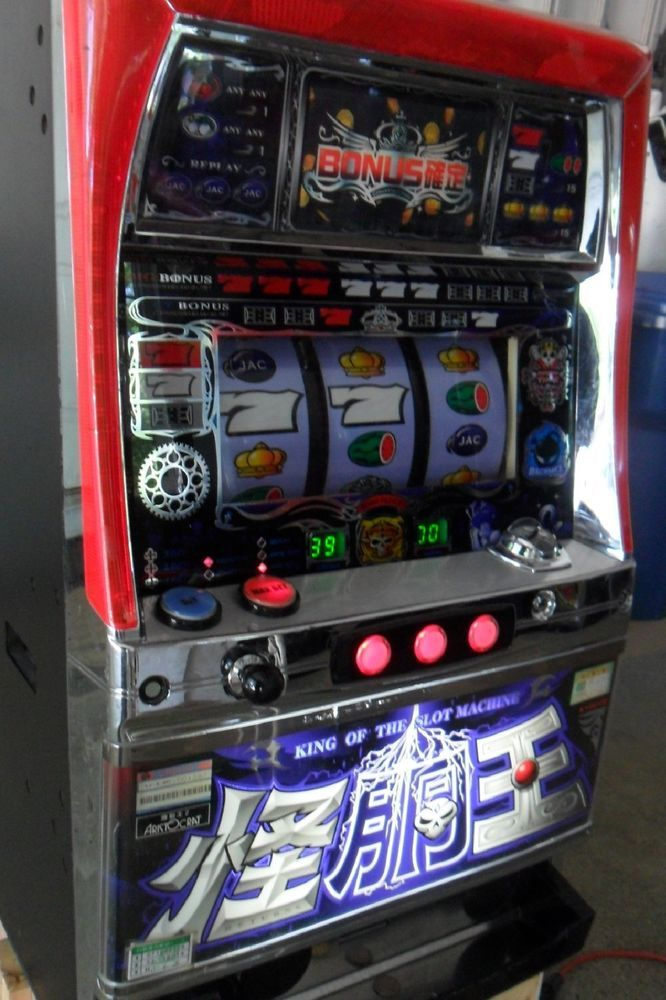 Reset a slot machine