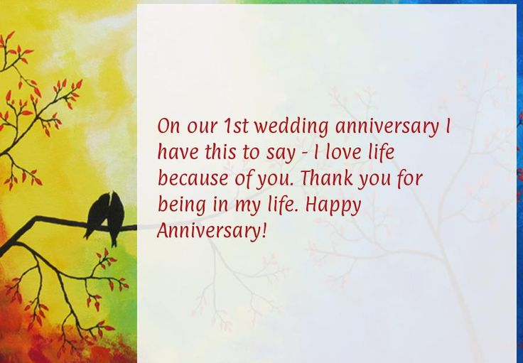 Wedding Anniversary Gift For Friends: 1000+ Funny Wedding Anniversary Quotes On Pinterest