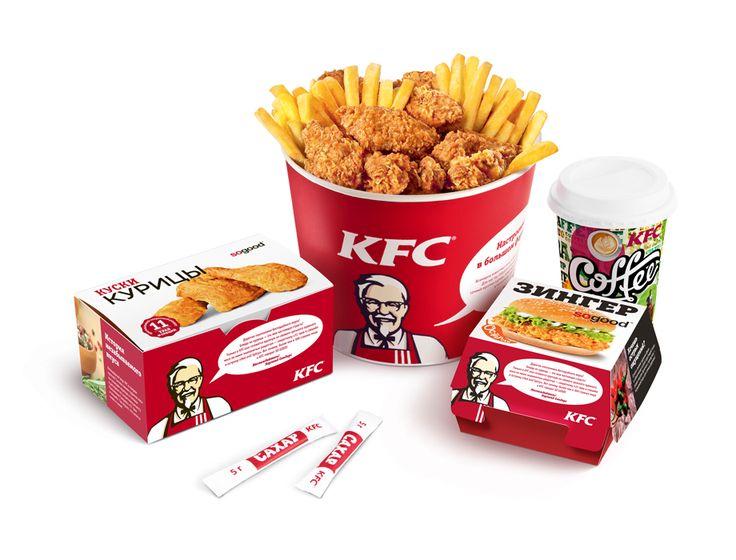 KFC: Корпоративный брендинг, Товарный брендинг, Фирменный стиль, Дизайн упаковки