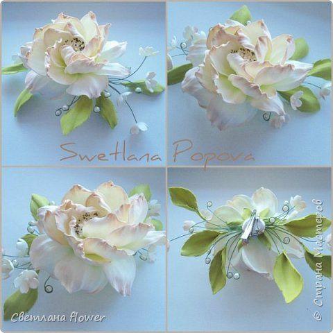 Флористика искусственная Цветы из фоамирана Фоамиран фом фото 3