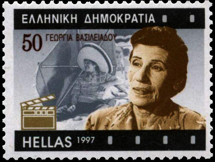 1997 Έκδοση Έλληνες Κωμικοί Γεωργία Βασιλειάδου (1897-1980)