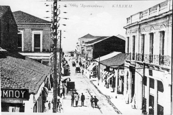 Η Αριστομένους στις αρχές του 20ού αιώνα Διαβάστε το άρθρο στην ΕΛΕΥΘΕΡΙΑ http://www.eleftheriaonline.gr/polymesa/nature/item/45103-20os-aristomenous