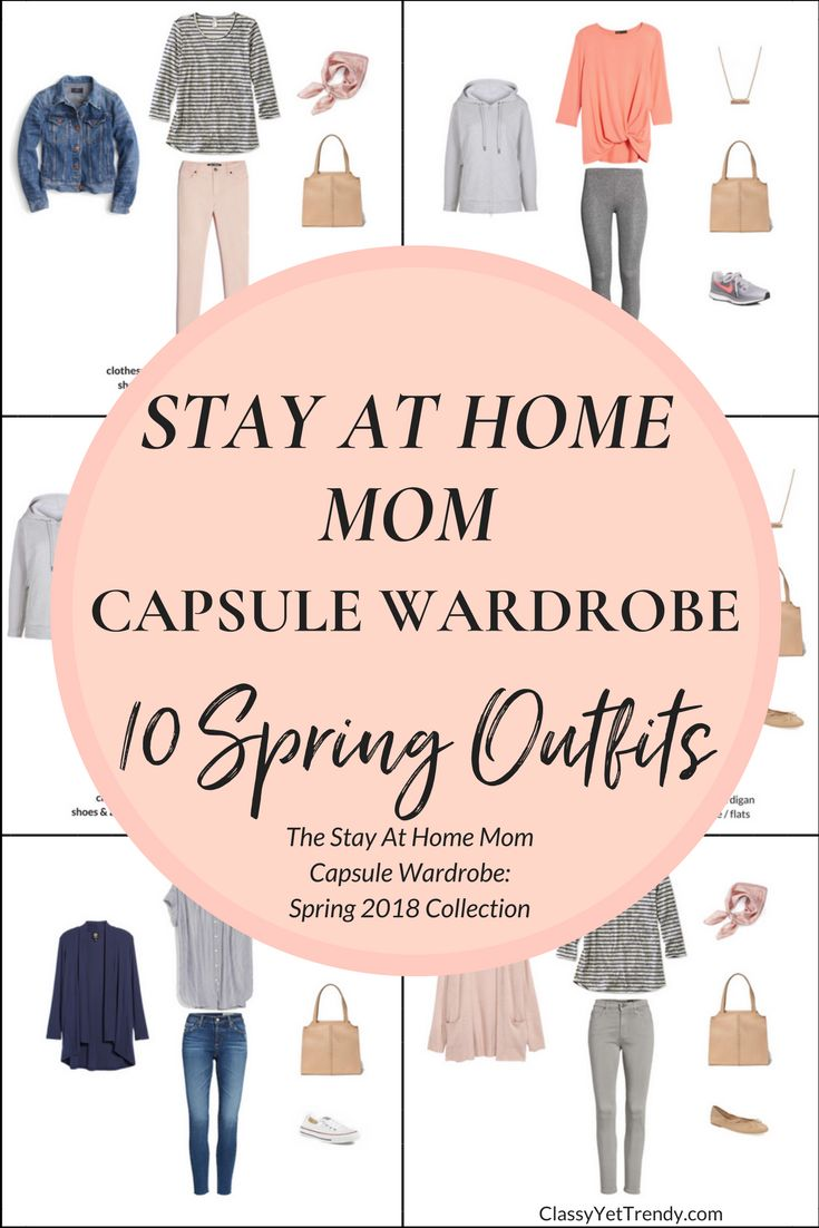Create a Stay At Home Mom capsule wardrobe for the Spring season! See a preview of the newest eBook in the capsule wardrobe series for Spring 2018. See outfit ideas using a tee, t shirt, twist top, jeans, leggings, cardigan, denim jacket, sneakers and flats.