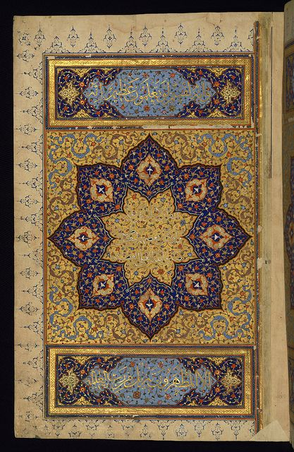 Illuminated Manuscript Koran, The left side of a double-page illuminated frontispiece, Walters Art Museum Ms. W.569, fol. 2a by Walters Art Museum Illuminated Manuscripts, via Flickr