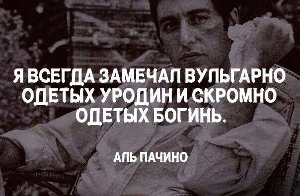 "Блоги Porti.ru » Сообщество ""Настоящий Мужчина"", страница 489"